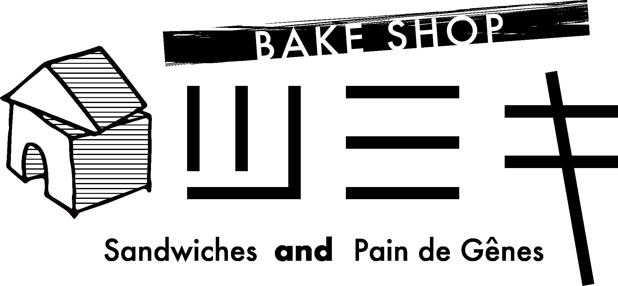 BAKE SHOP ツミキ ロゴ